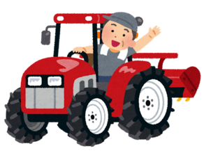 ABC Tractor