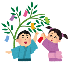 Star Festival/Tanabata 2021