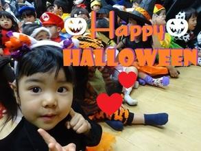 Halloween is OVER!